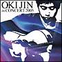OKI JIN IN CONCERT 2005