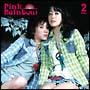 Pink Rainbow 2(DVD付)