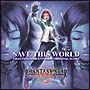 SAVE THIS WORLD~Phantasy Star Universe Original Score~