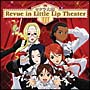 サクラ大戦 Revue in Little Lip Theater III