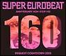 スーパー・ユーロビート VOL.160(DVD付)