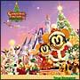 東京ディズニーランド クリスマス・ファンタジー2004