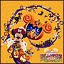 東京ディズニーランド ディズニー・ハロウィーン 2006