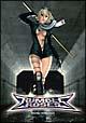 RUMBLE ROSES オリジナルサウンドトラック(DVD付)