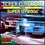 スーパー・ユーロビート・プレゼンツ・スーパー GT 2006