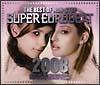 ザ・ベスト・オブ・ノンストップ・スーパー・ユーロビート 2008