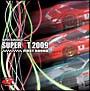 スーパーユーロビート・プレゼンツ・SUPER GT 2009-ファースト・ラウンド-