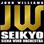 JW~ジョン・ウィリアムズ 吹奏楽ベスト!(HYB)