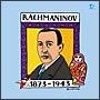 500円クラシック 4 ラフマニノフ