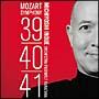 モーツァルト:交響曲第39、40、41番《ジュピター》