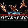 ドヴォルザーク:交響曲第9番《新世界より》(HYB)