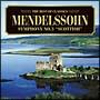 メンデルスゾーン:交響曲第3番《スコットランド》