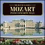 モーツァルト:ピアノ協奏曲第21番、コンサート・ロンド