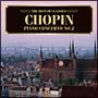 ショパン:ピアノ協奏曲第2番、アンダンテ・スピアナートと華麗なる大ポロネーズ