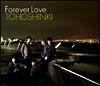 Forever Love(DVD付)