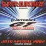スーパー・ユーロビート・プレゼンツ・JGTC・スペシャル2002~セカンド・ラウンド~