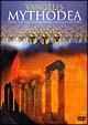 MYTHODEA〜ミュージック・フォー・ザ・NASAミッション:2001マーズ・オデッセイ