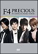 PRECIOUS II ~F4 COMPLETE MUSIC VIDEOS