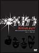 KISSOLOGY Vol.1