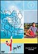 YOGA Gerry Lopez Style 1 パドルアウト~呼吸の調和