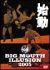 BIG MOUTH ILLUSION 2005〜始動[MHBW-50/1][DVD]