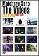 EPIC YEARS THE VIDEOS 1980-2004