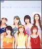 シングルV「愛の園~Touch My Heart!~」