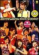 2005年夏 W & Berryz 工房コンサートツアー「HIGH SCORE!」