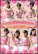 Cutie Circuit 2006 Final in YOMIURI LAND EAST LIVE