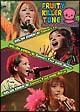 コンサートツアー2006冬『FRUITY KILLER TUNE』