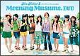 アロハロ!2 モーニング娘。DVD