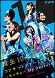 コンサートツアー2007 夏〜サンキューMy Dearest〜
