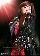 松浦亜弥コンサートツアー2008春『AYA The Witch』