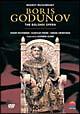 ムソルグスキー 歌劇《ボリス・ゴドゥノフ》全曲