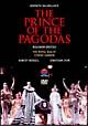 ブリテン:「パコダの王子」全3幕