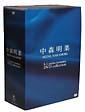 5.1 オーディオ・リマスター DVDコレクション