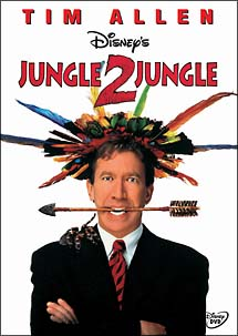 ジャングル2ジャングル