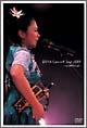 夏川りみ Concert Tour 2004 ∞ un RIMI ted ∞