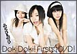 DokiDoki!ファースト☆DVD!