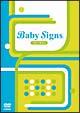 ベビーサイン~Baby Signs~