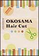 OKOSAMA Hair Cut ~おうちで簡単にトライできる!ベビーとキッズのヘアカット~