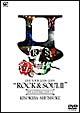 "LIVE TOUR 2008-2009 ""ROCK&SOUL II"""
