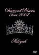 Diamond Princess Tour 2007