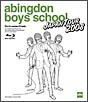 abingdon boys school JAPAN TOUR 2008