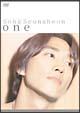 """ソン・スンホン Song Seungheon""""one"""""""