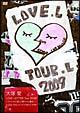 LOVE LETTER Tour 2009 ~チャンネル消して愛ちゃん寝る!~