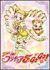 Yes!プリキュア5GoGo! Vol.6[PCBX-51086][DVD] 製品画像