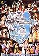 Hello!Project 2005 夏の歌謡ショー'05セレクション!コレクション!