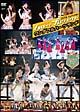 Hello!Project 2006 Summer ~ワンダフルハーツランド~