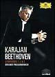 ベートーヴェン (1)交響曲 第1番 ハ長調 作品21 他